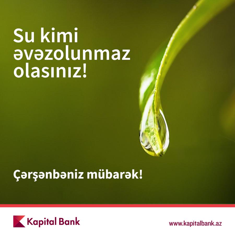 Su Cərsənbəniz Mubarək Banco Az