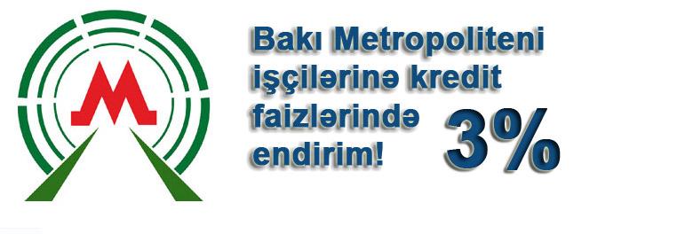 TuranBank предоставляет сотрудникам Бакинского метрополитена трёхпроцентную скидку