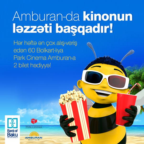 Сотни обладателей Bolkart получат билеты в Park Cinema-Amburan!