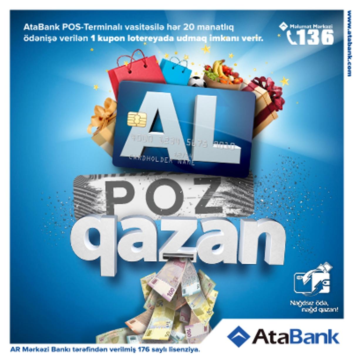 """AtaBank""  ASC-dən"