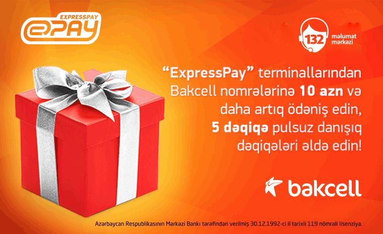 ExpressPay ödəniş terminallarında Bakcell danışıq dəqiqələri hədiyyə olunur