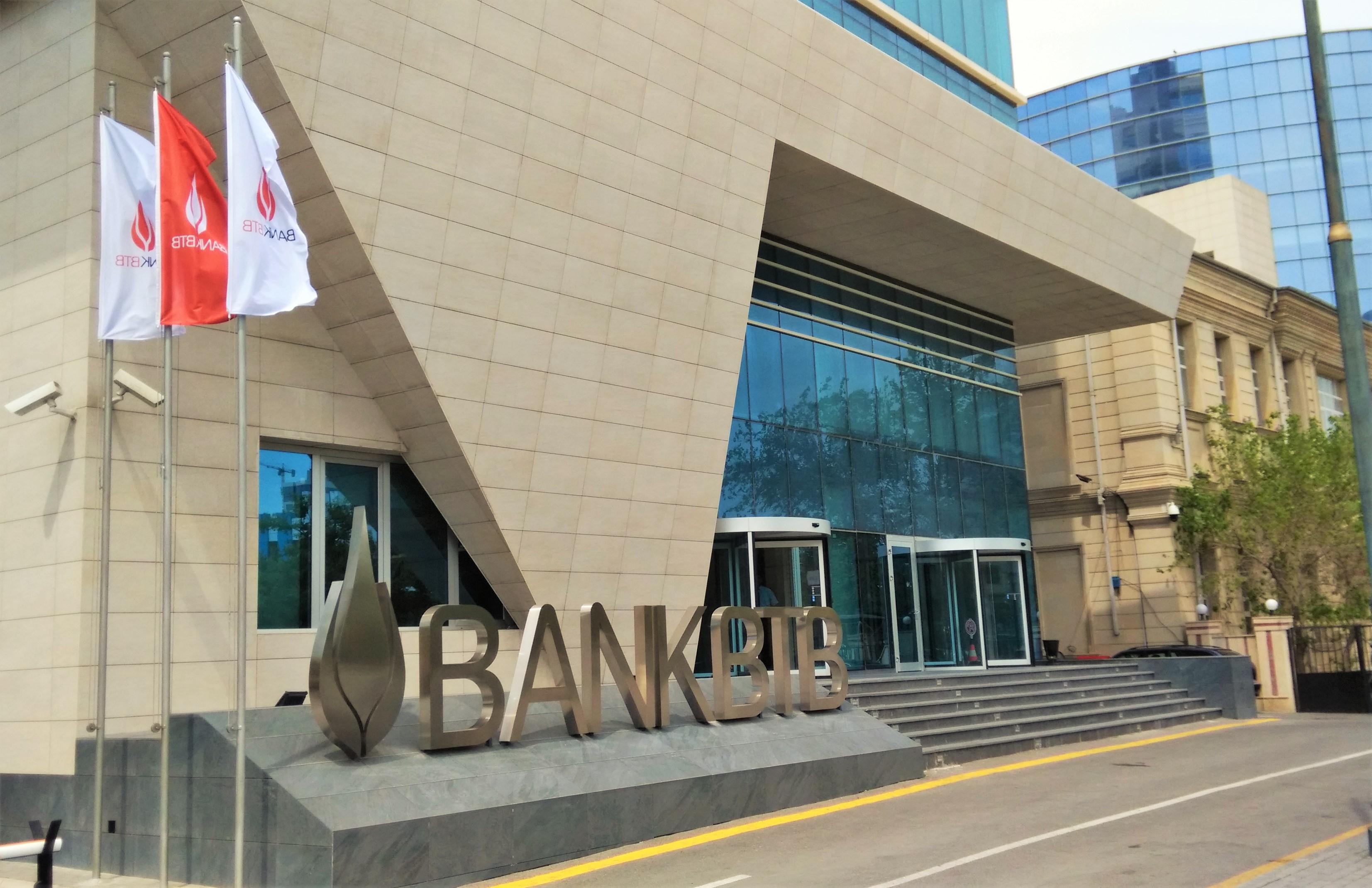 Bank BTB ASC 2016-ci ilin 4-cü kvartalı  üzrə  maliyyə hesabatlarını açıqlayıb