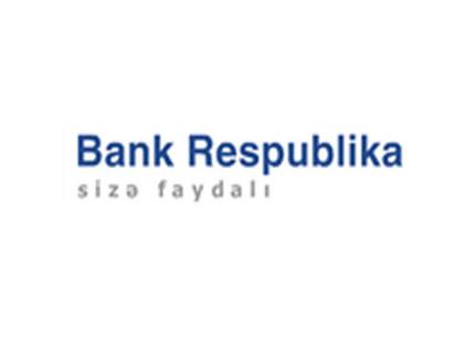 Банк Республика снизил комиссии и облегчил условия по бизнес кредитам.