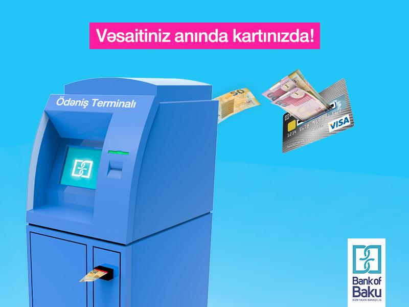 Bank of Baku plastik kart sahiblərini sevindirir
