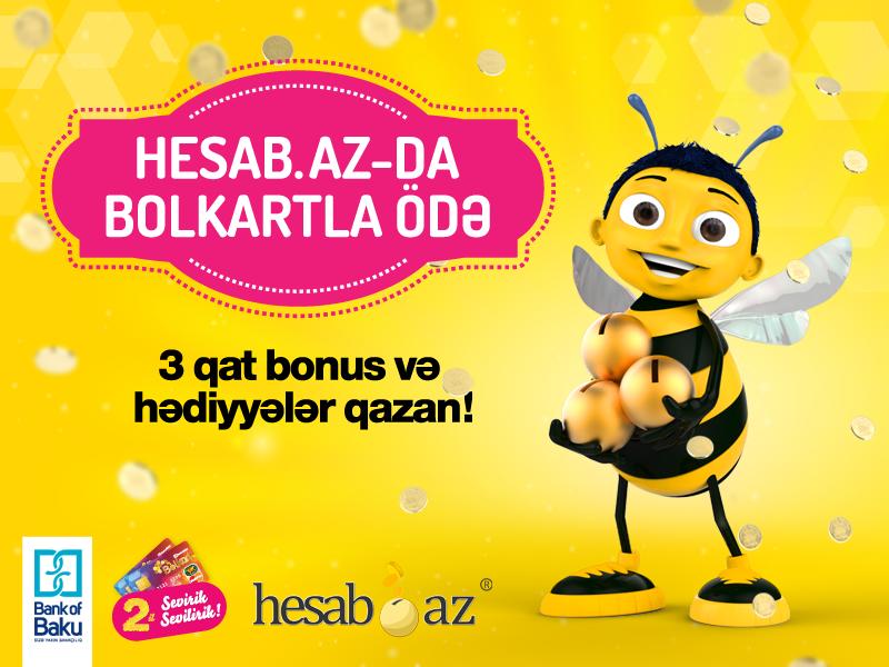 """""""Bank of Baku""""  www.hesab.az portalı ilə əməkdaşlığa başladı!"""