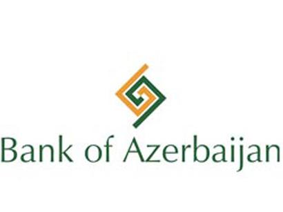 Bank of Azerbaijan-ın Gəncə filialı artıq yeni ünvanda