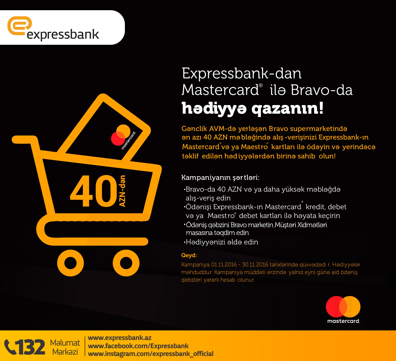 Bravo, Expressbank!