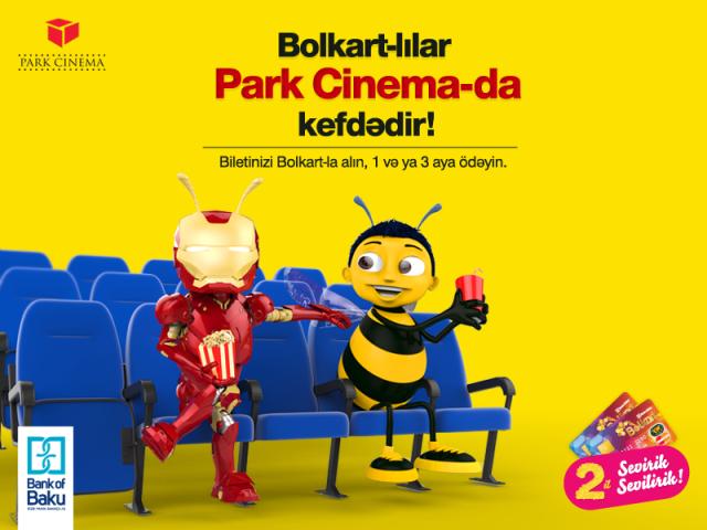 Отличная новость для кинолюбителей от Bolkart!
