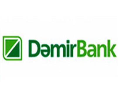 DəmirBank-da əhalinin əmanətləri 18,2% artıb