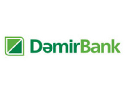 DemirBank начал новую льготную кредитную акцию по случаю Дня Учителя