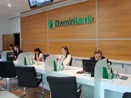 DemirBank предоставил возможность получения денежных переводов на карту, не приходя в банк