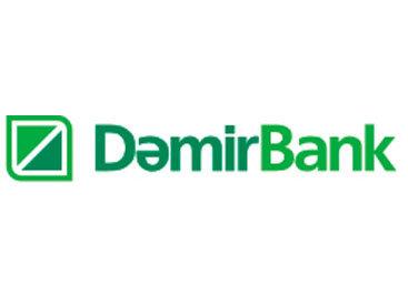 DemirBank и Черноморский Банк Торговли и Развития подписали очередной кредитный договор