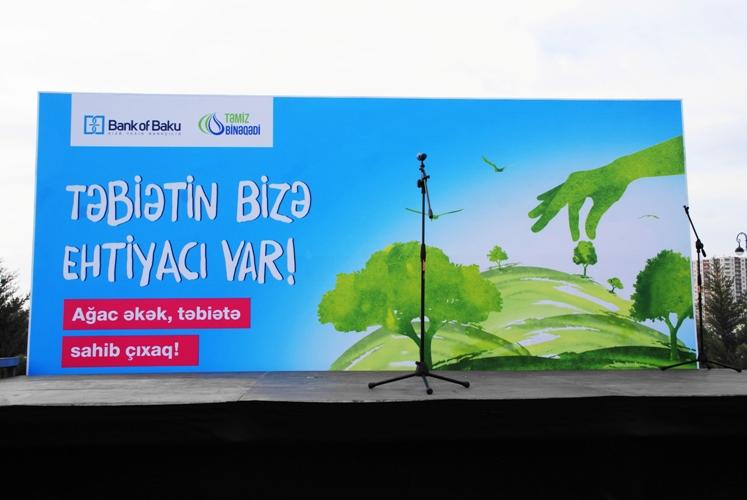 """""""Bank of Baku""""  mükafata layiq görülüb"""