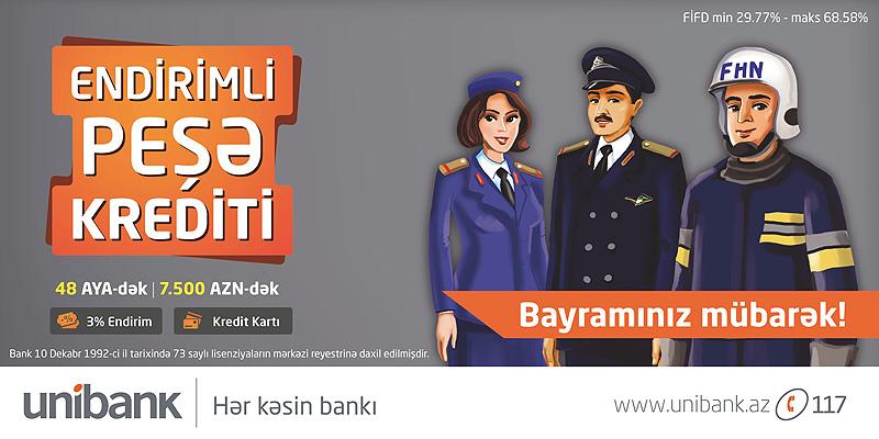 Unibank сделал кредиты еще более доступными