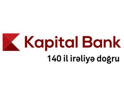 """""""Fitch"""" Kapital Bankın reytinqini yüksəltdi"""