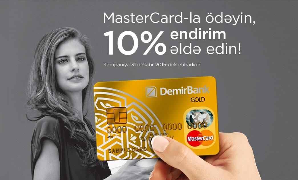 """""""DəmirBank""""ın plastik kartları ilə endirimlərdən faydalanın"""