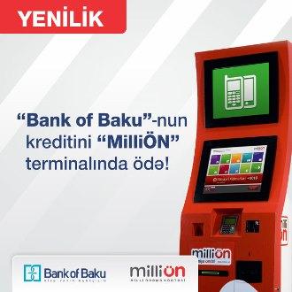 """Artıq """"Bank of Baku""""-nun müştəriləri kreditlərini """"MilliÖN"""" terminallarında ödəyə bilər!"""
