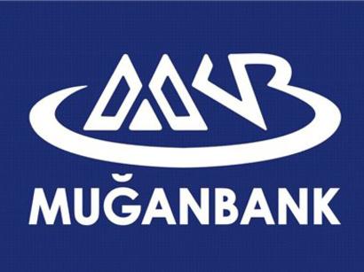 Муганбанк подписал финансовое соглашение с Исламской корпорацией развития частного сектора