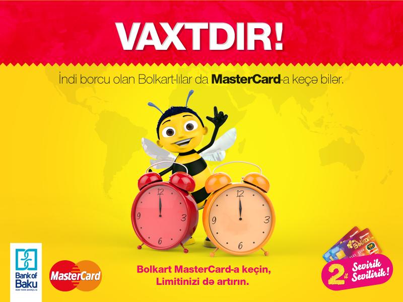 Теперь ВСЕ владельцы Bolkart могут поменять карту на MasterCard!