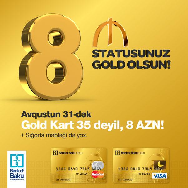 Gold карта от «Bank of Baku» всего за 8 манат!