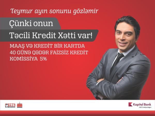 "Kapital Bankdan ""Təcili kredit xətti"""