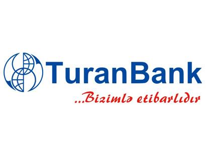 TuranBank повышает уставной капитал на 10%.