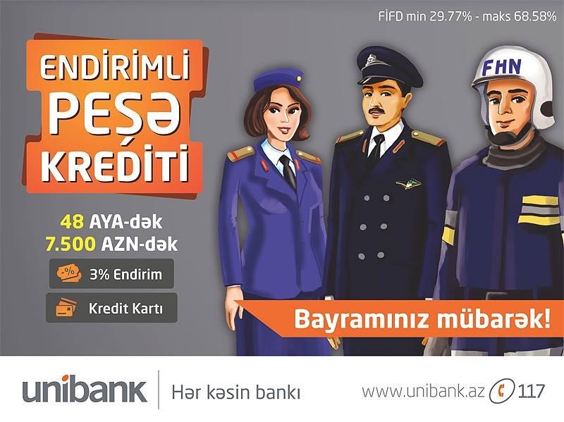 UNİBANK сделал кредиты еще более доступными