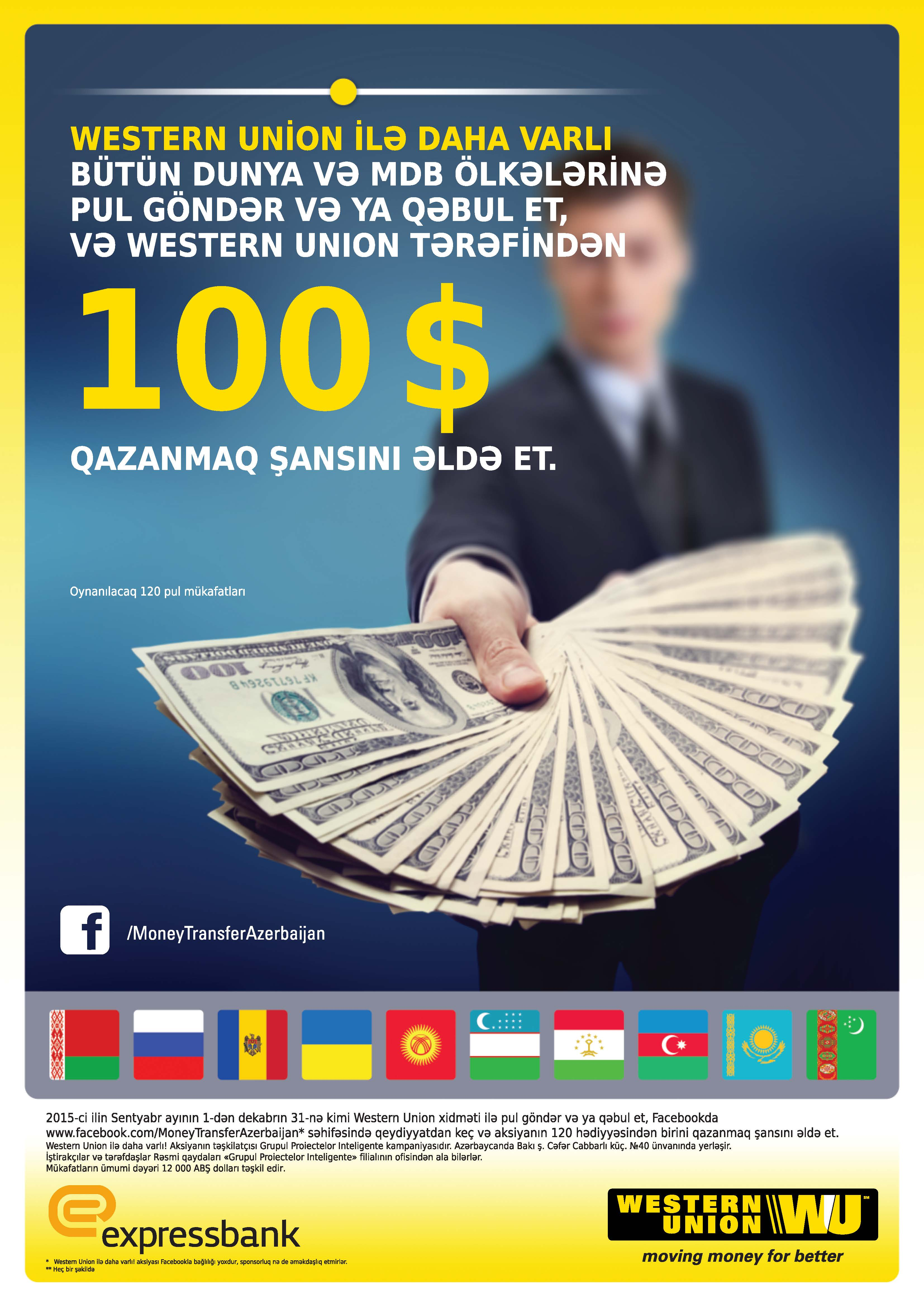 Expressbank-ın 10 müştərisi 100 dollar qazanıb