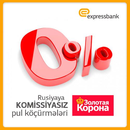 Expressbank komissiyanı ləğv etdi