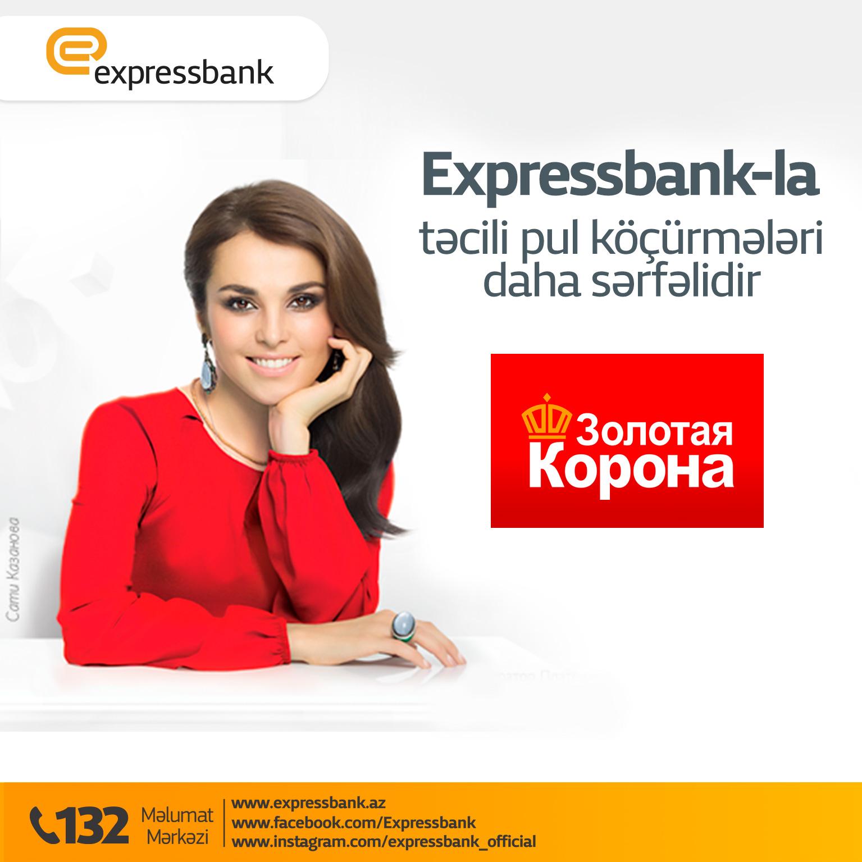 """""""Zolotaya Korona""""  Expressbank-la daha sərfəlidir"""