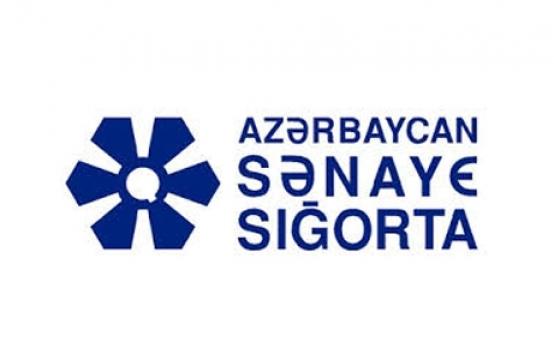 Azərbaycan Sənaye Sığorta