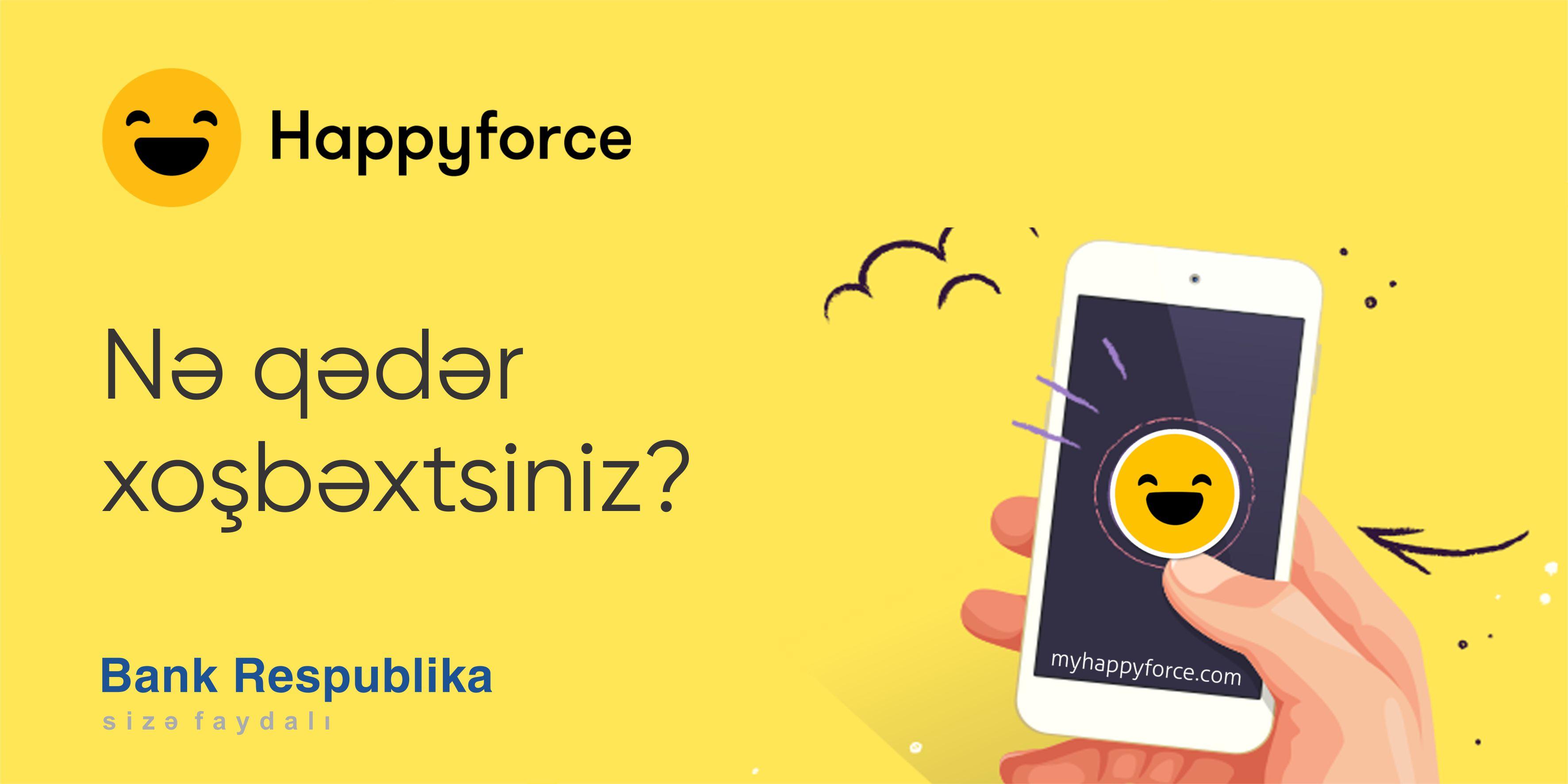 Банк Республика впервые применил платформу «Happyforce»