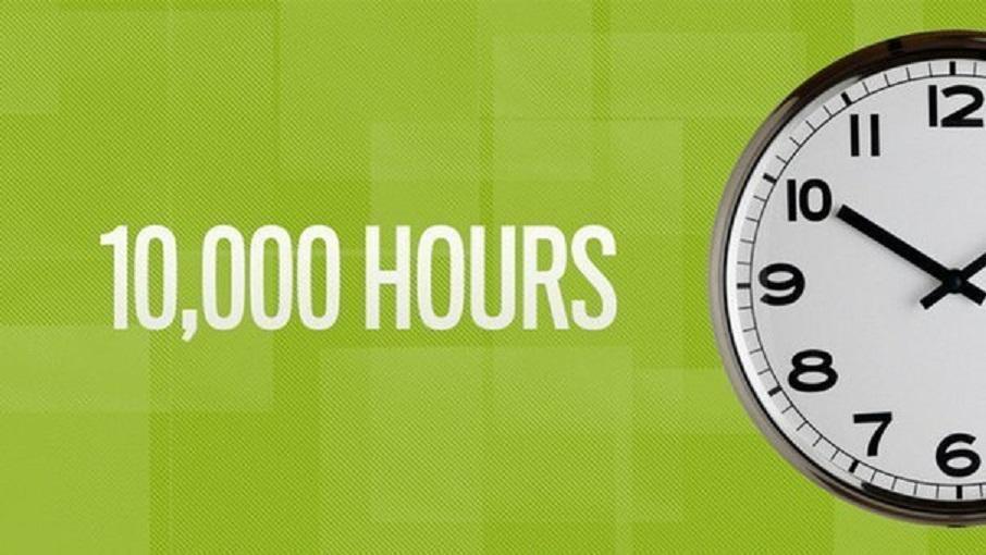 Правило 10 000 часов
