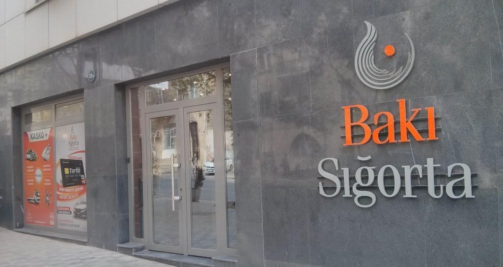 В Baku Sigorta пересмотрят заработные платы
