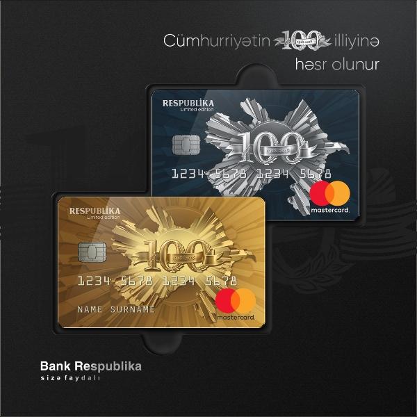 Банк Республика выпустил новый продукт к 100-летию АДР
