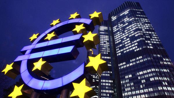 Avropa Komissiyasının 2015-ci il üçün son proqnozu