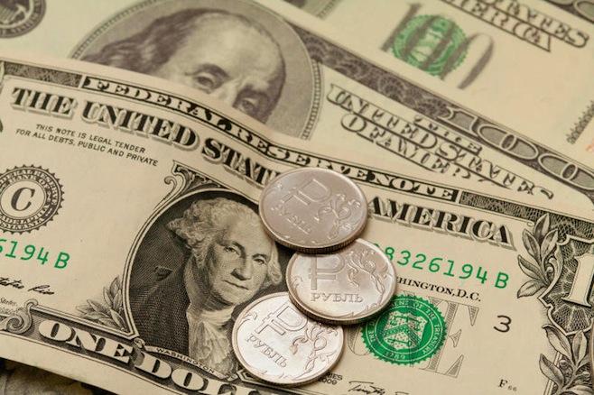 Dollar depressiya dövrünü yaşayır