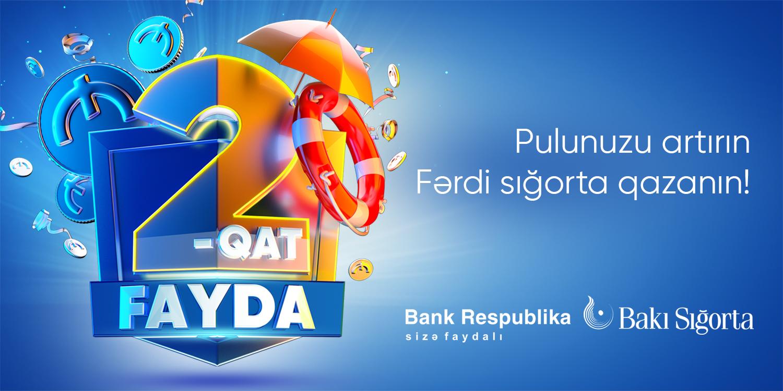 Банк Республика и Бакы Сыгорта представили новый продукт