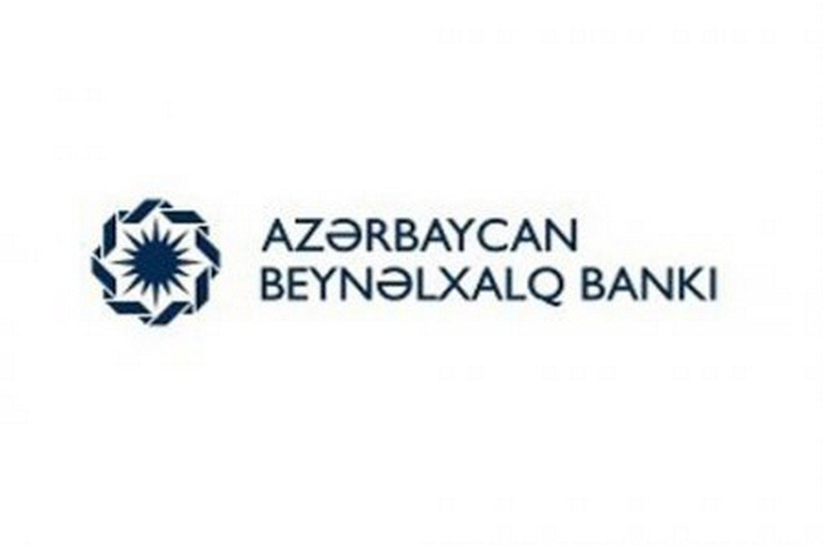 Beynəlxalq Bank yeni bankomatlar quraşdırıb