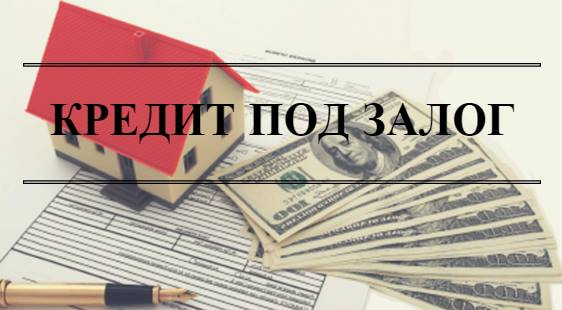 Какой банк выдает кредит кредит 20000 без справок и поручителей