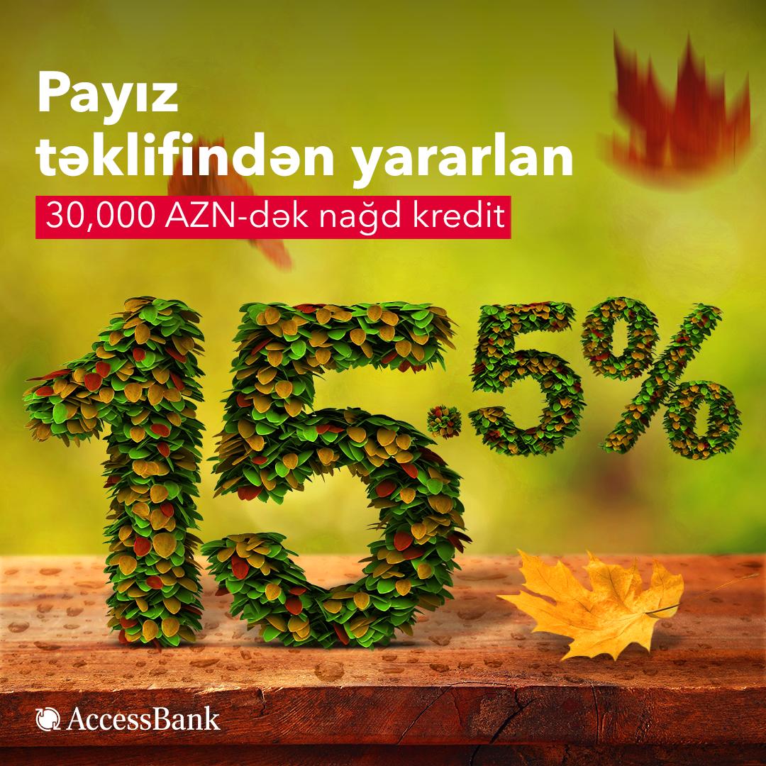 В AccessBank продолжаются процентные скидки!