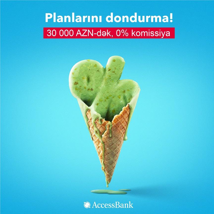 Кредит наличными от 16.5% от AccessBank