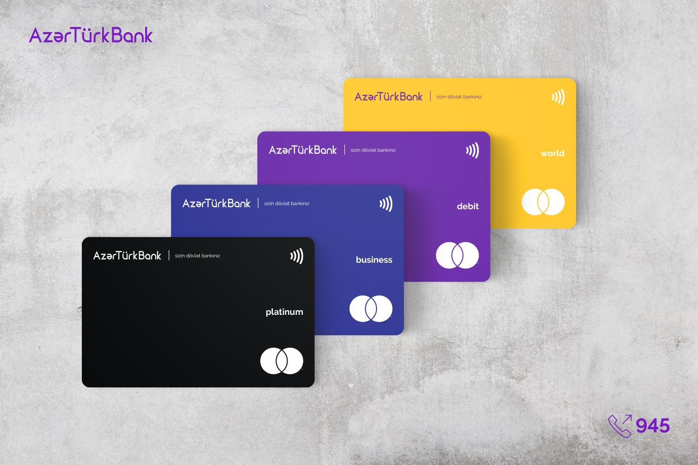 Azer Turk Bank представил новый дизайн пластиковых карт и бесплатный сервис