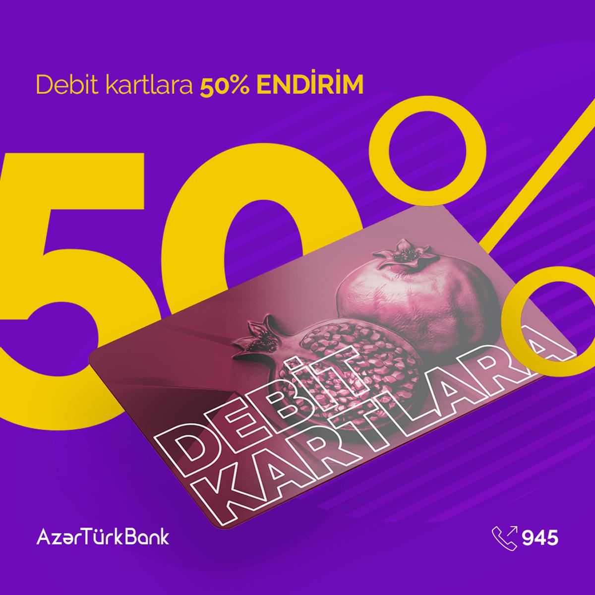 Новая кампания на пластиковые карты от Azer Turk Bank