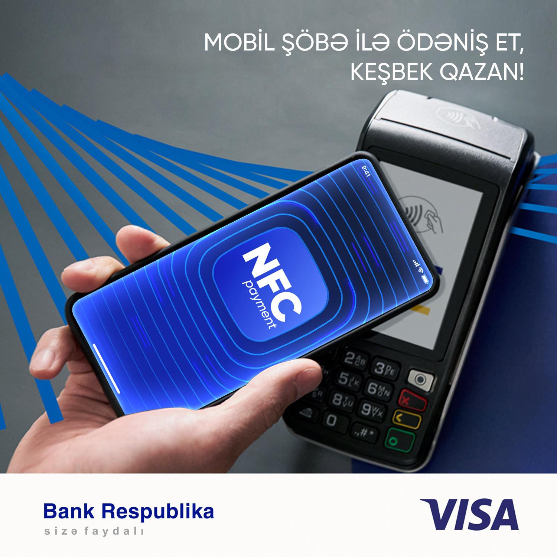 Банк Республика и VISA объявляют кампанию «Оплачивай с помощью NFC, зарабатывай кешбэк»