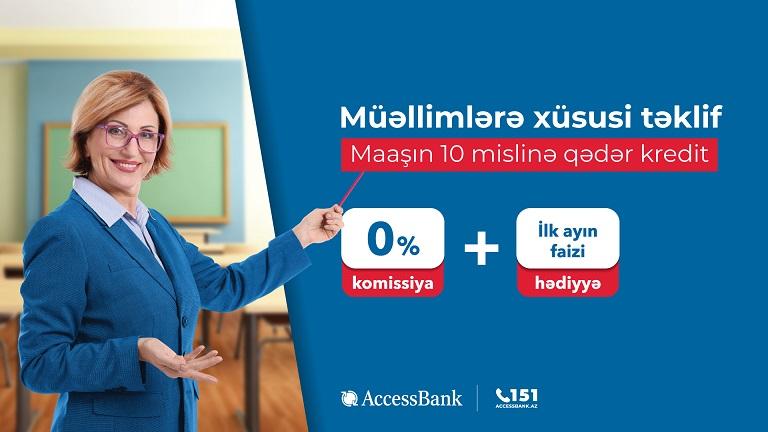 Учителя ставят высший бал AccessBank!