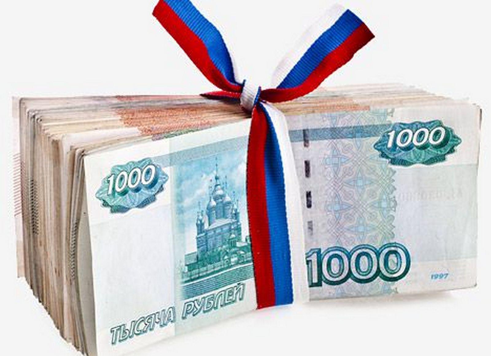 Rusiya rublu dəyərsizləşir