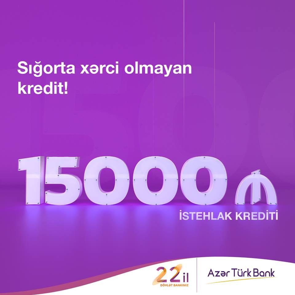 Потребительский кредит 15000 отп банк в сыктывкаре кредитные карты