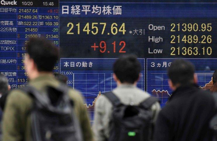Nikkei растет после 7-дневной полосы неудач