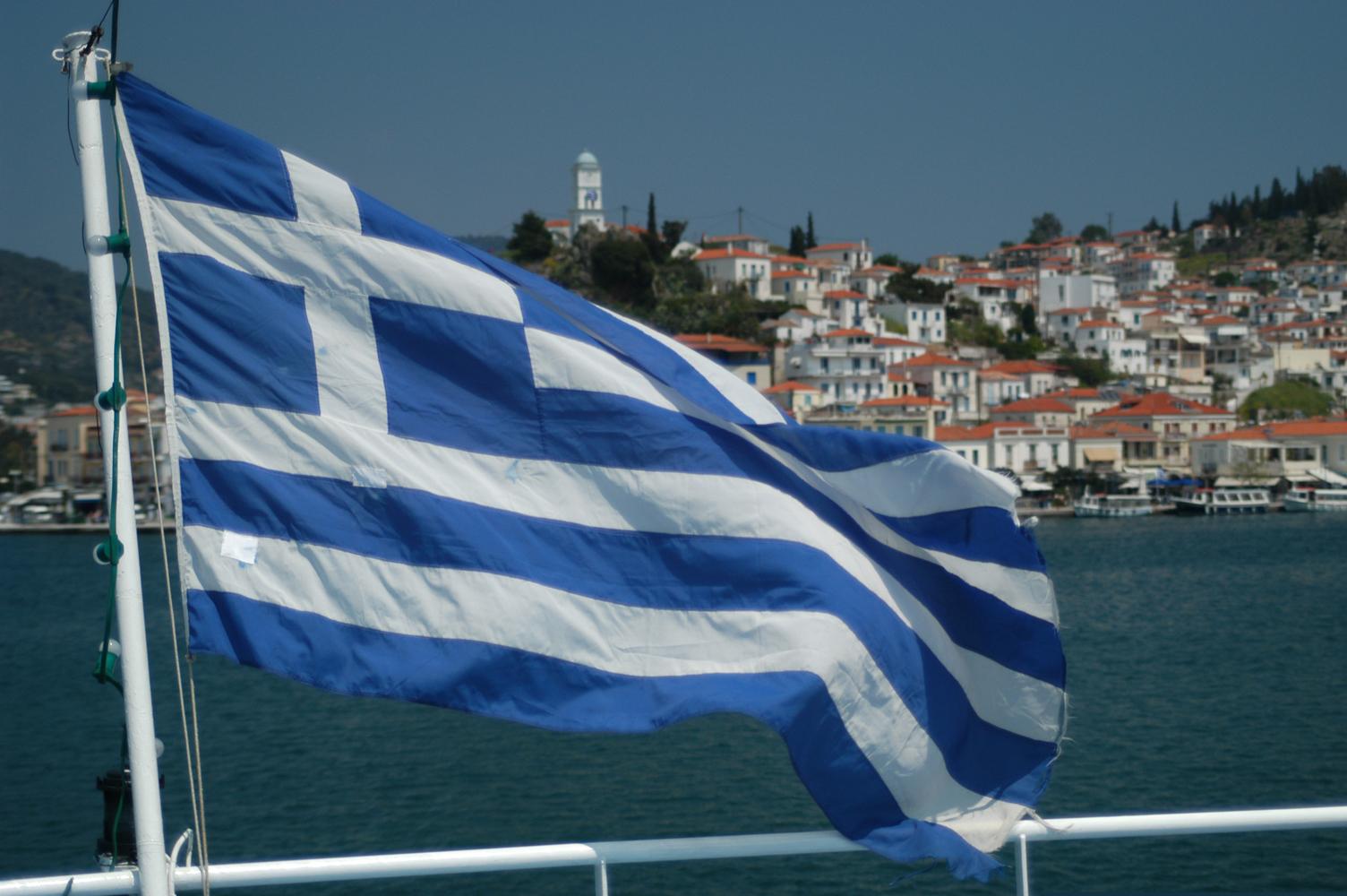 Yunanıstana 35 milyardlıq yardım